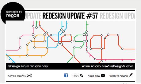 redesign-update-2