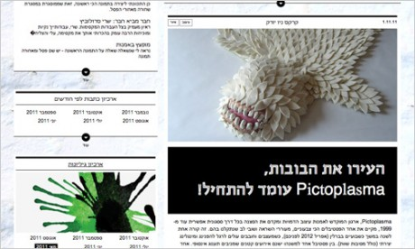 redesign_mag_03_thumb