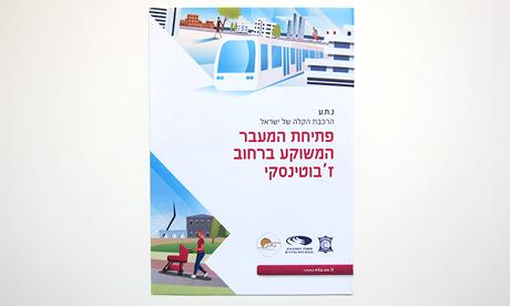 neta for website3