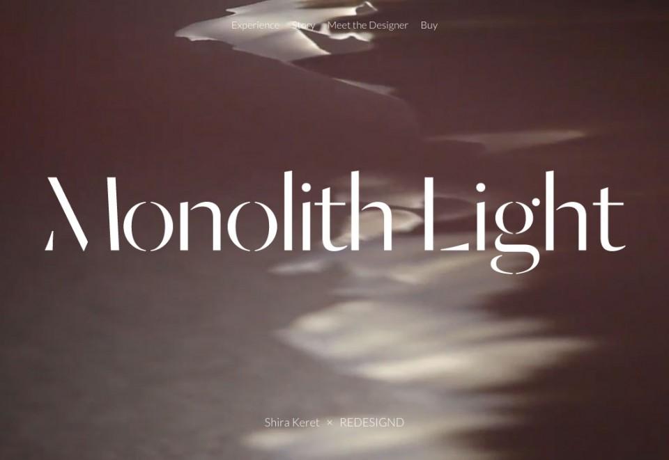 monolith-light